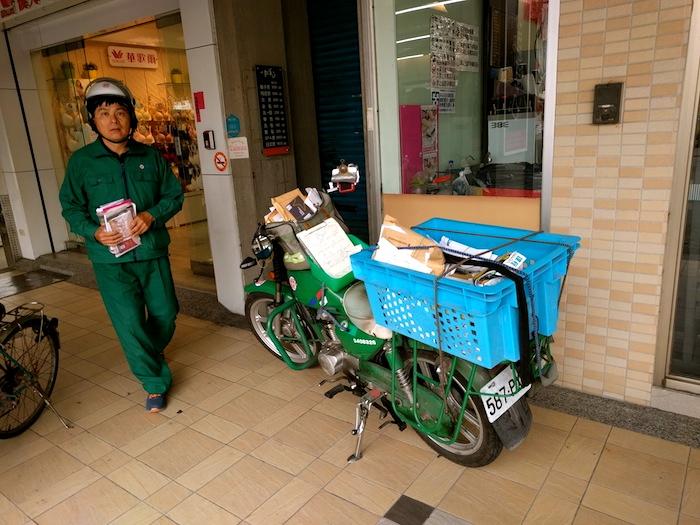 Taichung-Postal