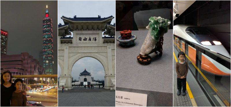 Taiwan sights