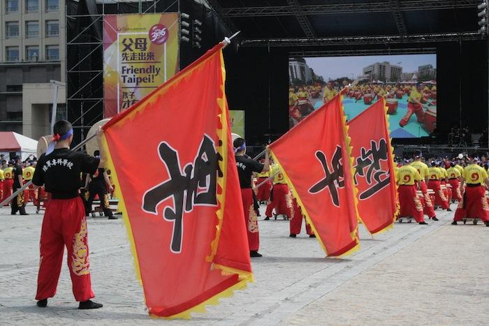 Taipei-Celebration2