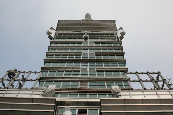 Taipei101-Top