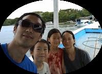 Bali Family Selfie